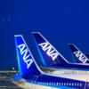 ドイツ⇔日本を最安値で往復するには?往復の格安航空券&直行便を航空会社で比較!