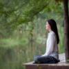 内観とは?内観の効果は?瞑想と腹式呼吸のやり方【自己改善】