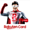 新規入会&利用でポイントプレゼント|楽天カード