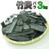 【楽天市場】国産 日本製 竹炭(バラ)3kg:ツリーズライフ 楽天市場店